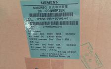 西门子全新原装6RA7085-6DV62-0直流调速器,6RA70部分现货供应