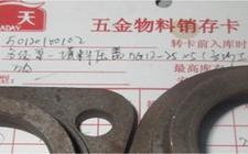 多级泵-填料压盖 DG12-25×5(长沙工业牌)