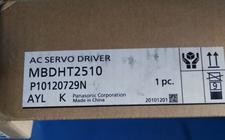 伺服驱动器 MBDHT2510