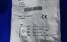 光电传感器 VTF18-4P1212