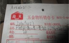 不锈钢离心泵-泵轴 65FB-26(江南牌)