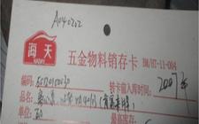 离心泵-叶轮 XA40/13(肯富来牌)