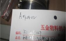 螺杆泵-万向节总成 EH1024-V-W105 5.5KW (天德牌;单螺杆)