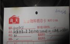 耐腐蚀离心泵-泵体 50HYF-22(50HYF-25)(江南牌;304不锈钢)