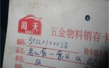 离心泵-泵头 XA65/13(肯富来牌)