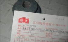肇庆天发牌EC-307强力粉碎机-从动端皮带轮