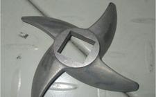 广东恒联牌TC42绞肉机-绞肉刀(十字型)