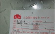 螺杆泵-机械密封 G35-1-5.6/6(金瓯牌;单螺杆)