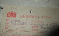 离心泵-机械密封 59U-40(兴业牌;动环碳化硅;静环硬质合金)