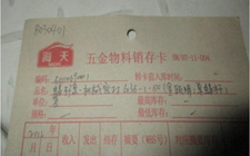 螺杆泵-机械密封 G35-1-50(金瓯牌;单螺杆)