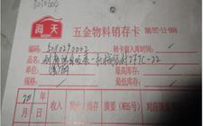 耐腐蚀自吸泵-机械密封 2FTC-22(江南牌)