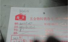 离心泵-机械密封 WB70/075(粤华牌)