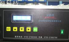 专业生产LED高温老化仪 1010RGB恒压