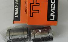 日本THK直线轴承LM30UU.LM25UU.LM20UU
