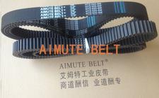 供应工业皮带 橡胶圆弧齿同步带 3m 5m 8m 14m 橡胶带线丝同步带