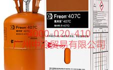 r407c制冷剂_r407c制冷剂价格_r407c制冷剂批发/零售