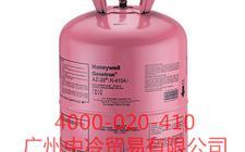 r410a制冷剂_r410a制冷剂价格_r410a制冷剂批发/零售