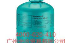 R507制冷剂_R507制冷剂价格_R507制冷剂批发/零售