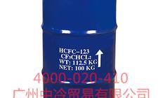 R123制冷剂_R123制冷剂价格优惠_R123制冷剂批发/零售