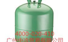 超低温制冷剂_超低温制冷剂价格_超低温制冷剂批发/零售