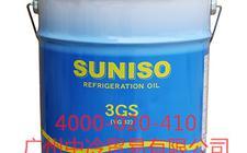 太阳冷冻油_太阳冷冻油价格_太阳冷冻油批发/零售