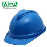 梅思安安全帽 V-Gard 豪华型 ABS 透气款PVC吸汗带 超爱戴帽衬 工程建筑工地