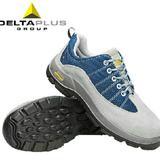 代尔塔 Deltaplus 301322 劳保鞋男钢包头四季款安全鞋 防砸防穿刺工作鞋 灰蓝色