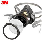 3M 3200四件套 防毒口罩面具 可选防有机毒气或酸性毒气