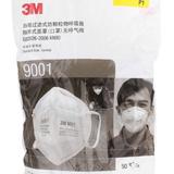 3M 9001/9002 耳带式/头带式 KN90折叠式防护口罩(50只装)防粉尘/防PM2.5