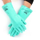 霍尼韦尔2094831工业丁腈防滑耐油耐磨防化学耐酸碱防护手套劳保长33cm