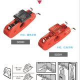 微型空气断路器安全锁具 S2390  S2391