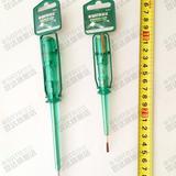 普通型测电笔140MM  62501