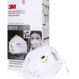 3M 口罩9001V/9002V 头戴式防雾霾pm2.5防尘口罩 整盒出售
