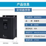 美捷伟厂家直销 矢量型 风机水泵注塑机通用 三相变频器 45kw