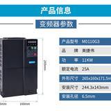 美捷伟11kw变频器 厂家直销 三相380V国产风机水泵通用矢量变频器