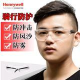 霍尼韦尔(Honeywell)1005985流线型护目镜护目镜防雾防冲击防刮擦防尘防风沙