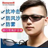 霍尼韦尔 巴固 1005986 灰色 运动 防冲击护目镜 防阳光骑行防强光眼镜