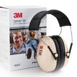 3M H6A  95轻薄型防护耳罩车间用降噪听力防护耳罩  白色防噪音隔音