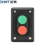 正泰启停开关按钮 一开一闭二档红绿升降按钮开关 NP2-E2001