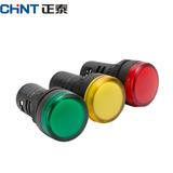 正泰(CHNT) 正泰指示灯ND16-22D led信号灯