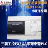 全新三菱PLC FX3GA-60/40/24MR/MT-CM可编程控制器 替代FX1N FX3GA-