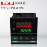CHB702控制器 温度控制调节器 温控仪表