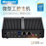 微型工控电脑 串口RS232 双HDMI网卡 N3150 N3160 J3160红外接SIM