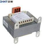 正泰控制变压器380V 220V转36V 24V 12V 6V     NDK(BK)-100va