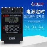 微电脑时控开关 KG316T 路灯定时开关时间控制器电子定时器220V