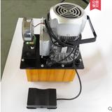 液压电动泵
