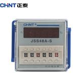 正泰数显循环时间继电器220v 循环控制时间继电器 JSS48A-S