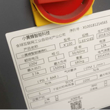 型号为X`100,规格为1.65X2.65,最大负荷1500kg,智能控制系统