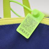 塑料封条一次性使用防调包换货快递物流封签