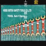 厂家直销防爆成套双头呆扳手防爆工具模锻产品